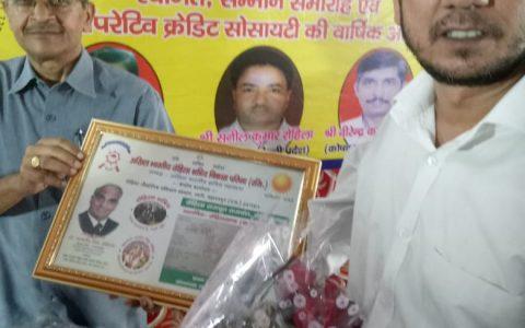 29 दिसम्बर 2018 को श्री गौरव कुमार सिंह के आकस्मिक निधन से आहत आकस्मिक बैठक ने जारी किया शोक संदेश